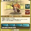 恋撃の箱入娘グレッピの評価:高い攻撃力を持つ雷属性 単体攻撃のスペシャリスト