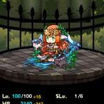 育成の日々 勝戦のヒルド&二人目の豊穣の女神フレイヤがレベルマ!