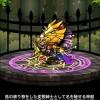 遂に雷神楽パーティの重要メンバー 大聖獣スレイプニル、超レア進化!
