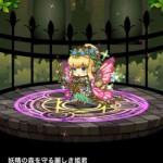 妖精麗姫ティターニアの評価 待望の超レア進化を遂げた回復もできるスピードスター