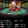 灼熱の剣帝ローザの評価:バランスの良い炎耐久リーダー