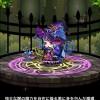 漆黒の大魔導士ルーに激レア進化からの真闇の大魔導士ルーへ超レア進化!