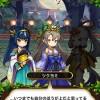 クシナダ姫を求めて月を求めて日は辿る 周回中!阿国とツクヨミの立ち絵可愛いな