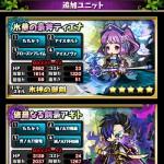 格闘モーション登場!格闘女帝クリスティン、修羅なる剣豪アギトなど新ユニットが追加!