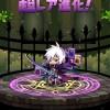 背徳の魔剣士ユダから漆黒の怨讐ユダに超レア進化!
